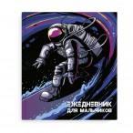 Записная книжка д/мальчиков А5 ФЕНИКС Космонавт интегральная обложка, матовая ламинация, 80л.,