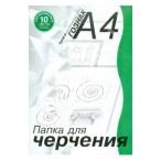 Папка д/черчения  А4 10л. с гориз.рамкой для студентов