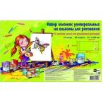 Обложка универсальная Феникс (211x685) д/альбомов, липкий слой, 10шт./уп., 80мкр.