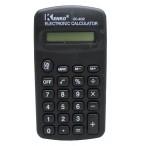 Калькулятор Ronbon  8-разр., карт. уп.