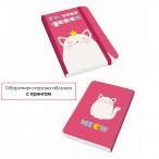Записная книжка А6 Эксмо Meow-4 линия, тв.обл., искус.кожа, ляссе, тон.блок, скруг.углы