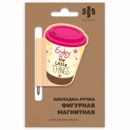 Закладка-ручка Феникс Стаканчик кофе магнитная, фигурная, ферроагломерирв.полимер, ламинац., 60х60