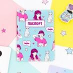 Обложка д/паспорта Sweet Cat Девочка Лафки 98х133, полиуретан