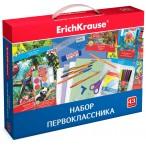 Набор для Первоклассника Erich Krause 43 предмета