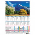 Табель-календарь 2021г.  ХАТБЕР А4 Пейзажи 195х255мм., настольный, картон 190г/кв.м