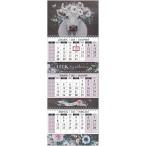 Календарь 2021г. Лакарт Дизайн 3бл. Look луговой перекидной, спираль, выб.лак, блестки 210х297мм