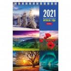 Календарь-домик 2021г. хатбер времена года настольный, на гребне, верт, бум.мелов., 105х160мм