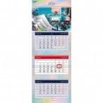 Календарь 2021г.настен. хатбер 3бл. супер люкс.multicolor 4 греб., 12 пост., с бегунком, цв.подл