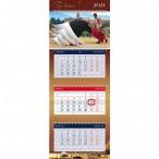 Календарь 2021г.настен. хатбер 3бл. супер люкс.знак года 4 гр., 12 пост., с бегунком, цв.подл
