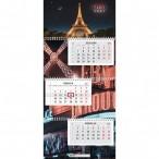 Календарь 2021г.настен. ХАТБЕР 3бл. Экстра.Романтичный Париж 3 греб., 2-х цв.блок, бегунок, цв.под