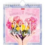 Календарь-домик 2021г. хатбер цветы настольный, перекидной, гребень, ригель, 160х170мм
