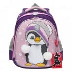 Рюкзак школьный Grizzly фиолетовый-розовый, 2 отд., карманы, укрепл. спинка, формованный, 28х36х20