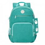 Рюкзак школьный Grizzly бирюзовый, 1 отд., карманы, анатом.спинка, светоотр.элементы, 25х40х13