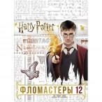 Фломастеры 12цв ХАТБЕР BK Гарри Поттер карт.уп., европодвес