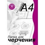 Папка д/черчения  А4 10л. с верт.рамкой для студентов