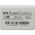 Ластик Faber Castell 7041 для карандашей (натур.каучук)