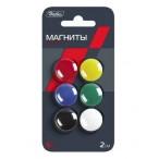 Набор магнитов Хатбер 3см., 5шт., цветные, европодвес