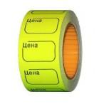 Ценник цветной Эконом желтый, 25х35мм., 200эт.