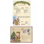 Письмо Деду Морозу Дед Мороз и два медвежонка конверт и письмо, 29,5х21см.