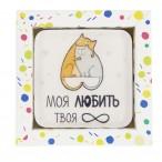 Мыло-открытка Kawaii Моя любить твоя
