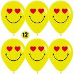 Шар воздушный Sempertex Смайл влюбленный желтый, пастель, 12''/30см.