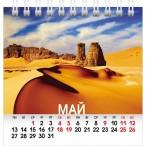 Календарь-домик 2019г. Хатбер Краски природы настольный, 101х101мм