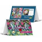 Календарь-домик 2019г. Лакарт Дизайн Парад цветов настольный, 216х147мм