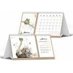 Календарь-домик 2019г. Лакарт Дизайн Маленькие радости настольный, 216х147мм