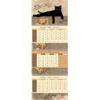 Календарь 2019г. Лакарт Дизайн На удачу 3-х блочн., квартальный, на спирали, 210х297мм