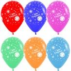 Шар воздушный Sempertex С Днем рождения! ассорти, пастель, 12''/30см.