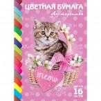 Цветная бумага А4 Хатбер 16л./16цв. Котик двухсторон., есо