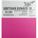 Бумага цветная Folia А4 увядшая роза, 130г/м2.