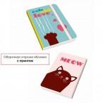 Записная книжка А6 Эксмо Meow-2 линия, тв.обл., искус.кожа, ляссе, тон.блок, скруг.углы