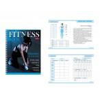 Фитнес дневник А5  Хатбер Training your life 96л. спираль, ламинация, оригин.блок со справ.информ.
