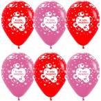 Шар воздушный Sempertex Я тебя люблю (сердечки) красный, 12''/30см.