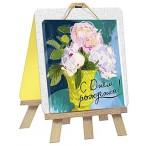 Открытка Лакарт Дизайн С Днем Рождения! блестки, фигур.склейка, картина на подставке, 143х187
