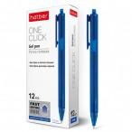 Ручка гелевая автоматическая Хатбер One Click синяя, 0,5мм., чернила fast dry