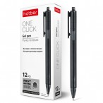Ручка гелевая автоматическая Хатбер One Click черная, 0,5мм., чернила fast dry