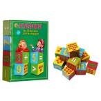 Кубики Рыжий Кот Математика для малышей пластиковые, 12шт.