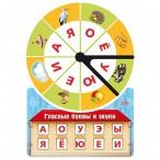 Игра обучающая Хатбер Гласные буквы и звуки А5, фигурная высечка, заклепка