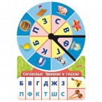 Игра обучающая Хатбер Согласные.Звонкие и глухие А5, фигурная высечка, заклепка